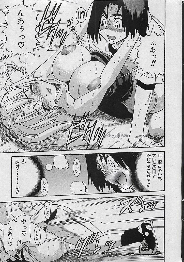 COMIC MAN・TEN Vol.38 2004-12 11
