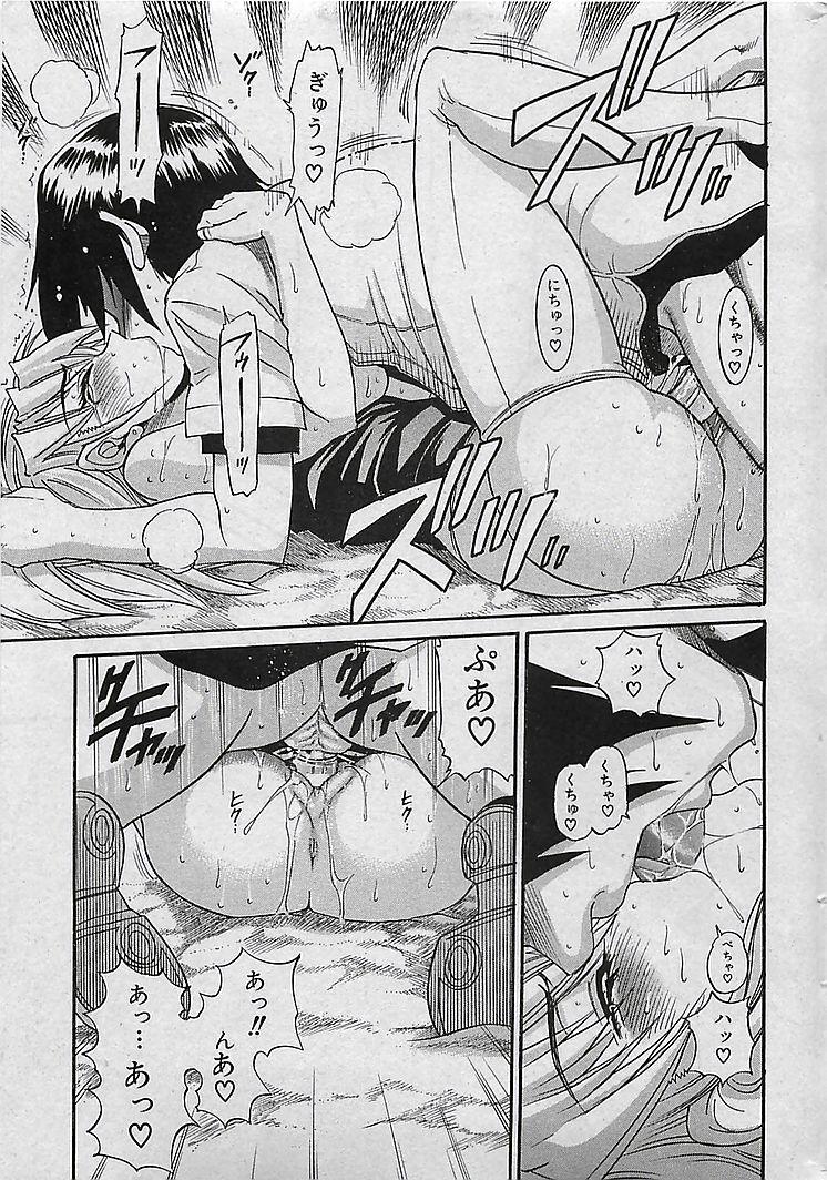 COMIC MAN・TEN Vol.38 2004-12 15