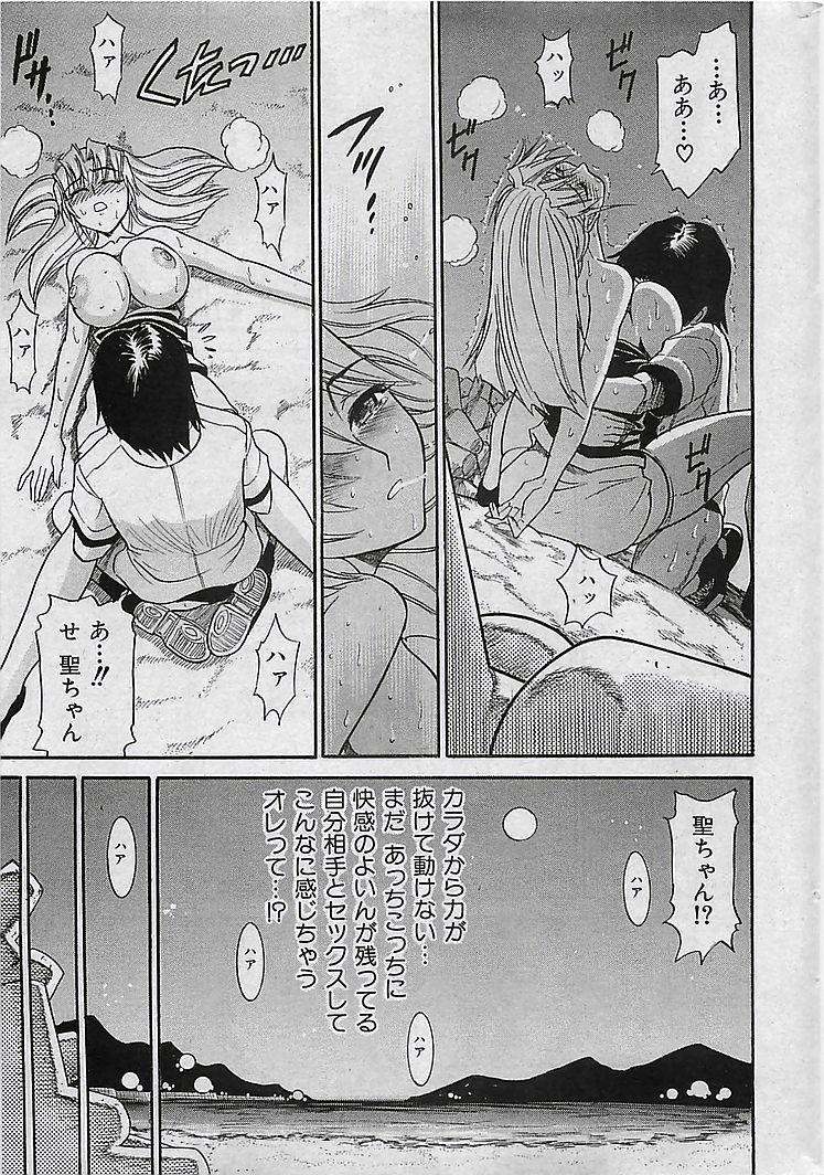 COMIC MAN・TEN Vol.38 2004-12 19