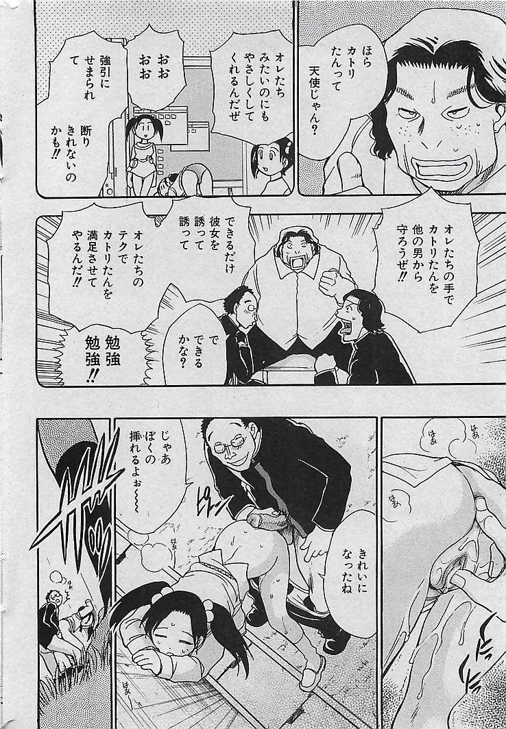 COMIC MAN・TEN Vol.38 2004-12 30