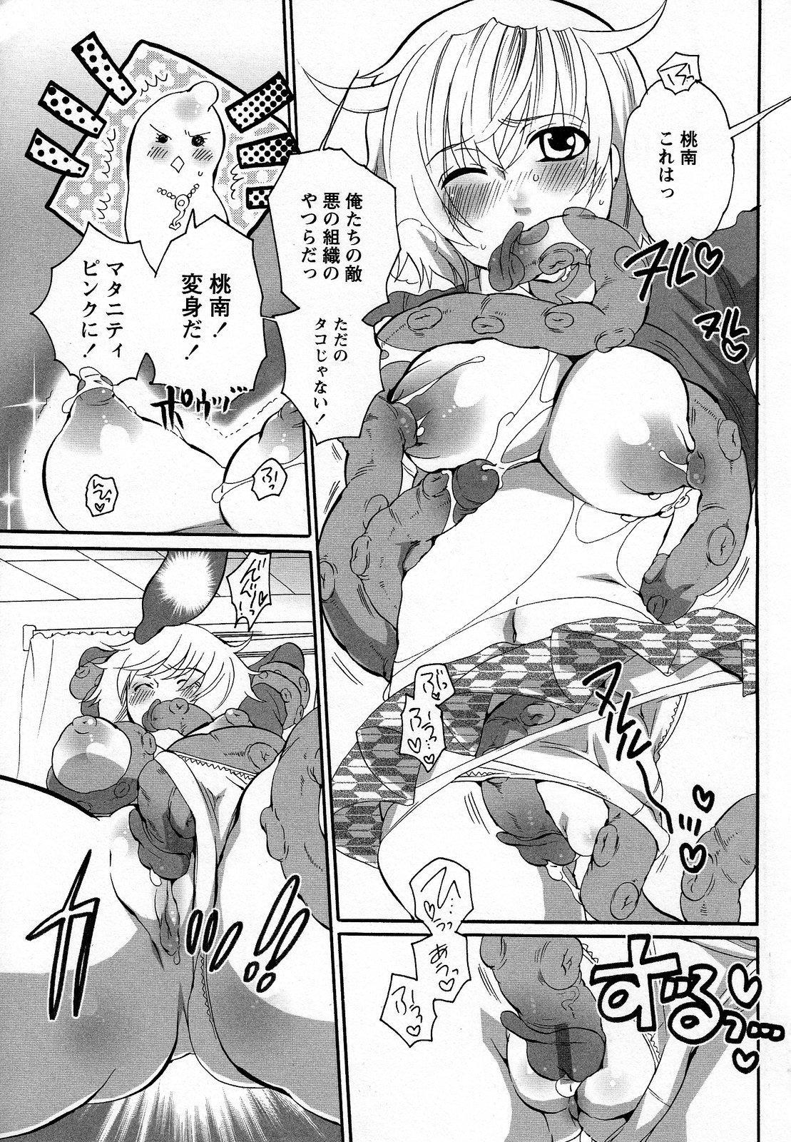 Boku ga Onee-sama no Mesu Dorei ni Narutoki 148