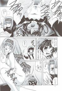 Kaze no Yousei 3 9