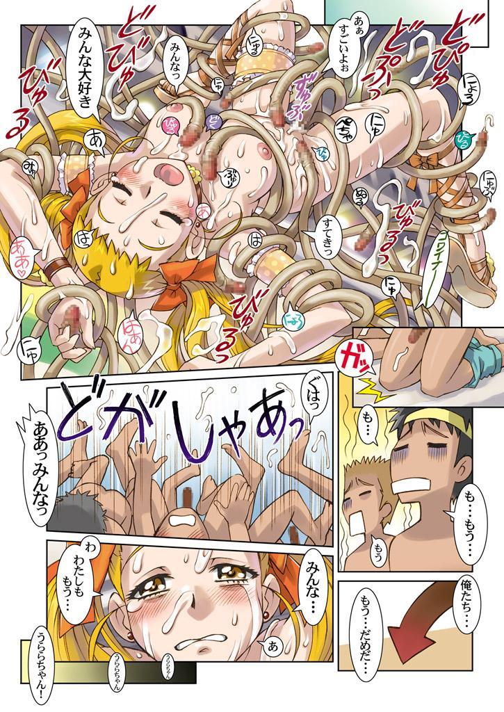 Lemonade Summer Festa 2007 Plus 9