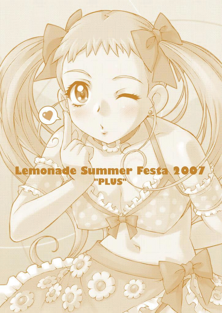Lemonade Summer Festa 2007 Plus 1