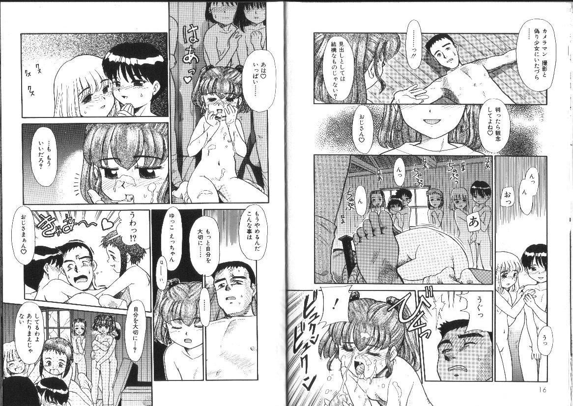 Shiritai Koto Shiranai Koto 12