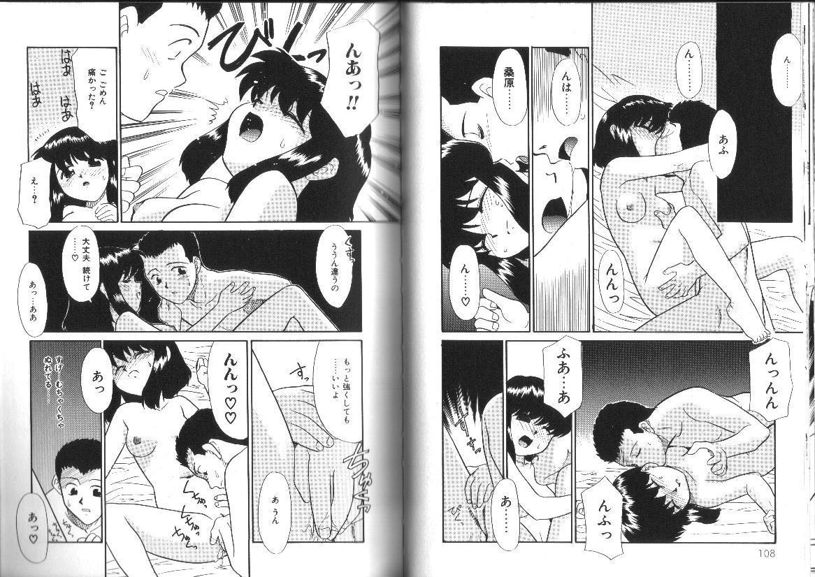 Shiritai Koto Shiranai Koto 58