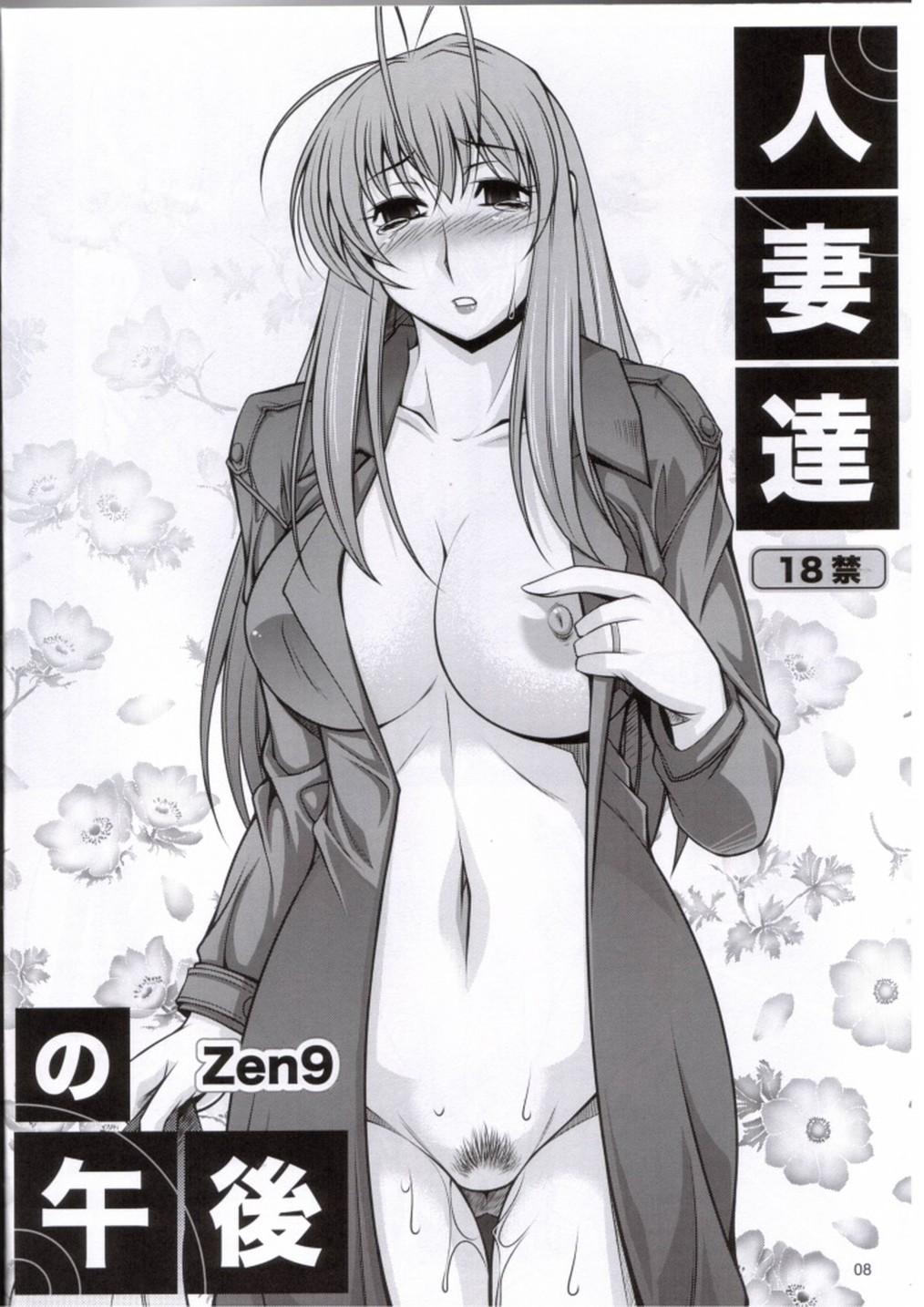 Hitozuma-tachi no Gogo 6