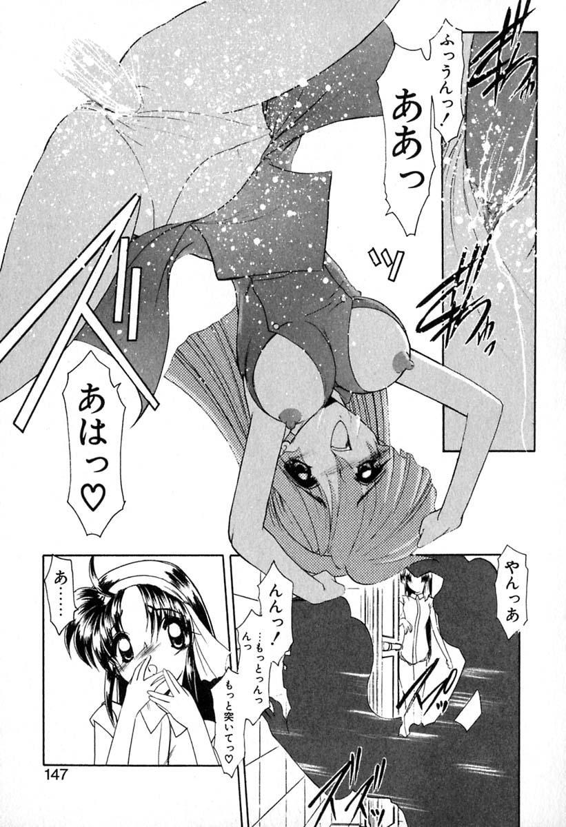 PuriPuri Mermaid 1 149