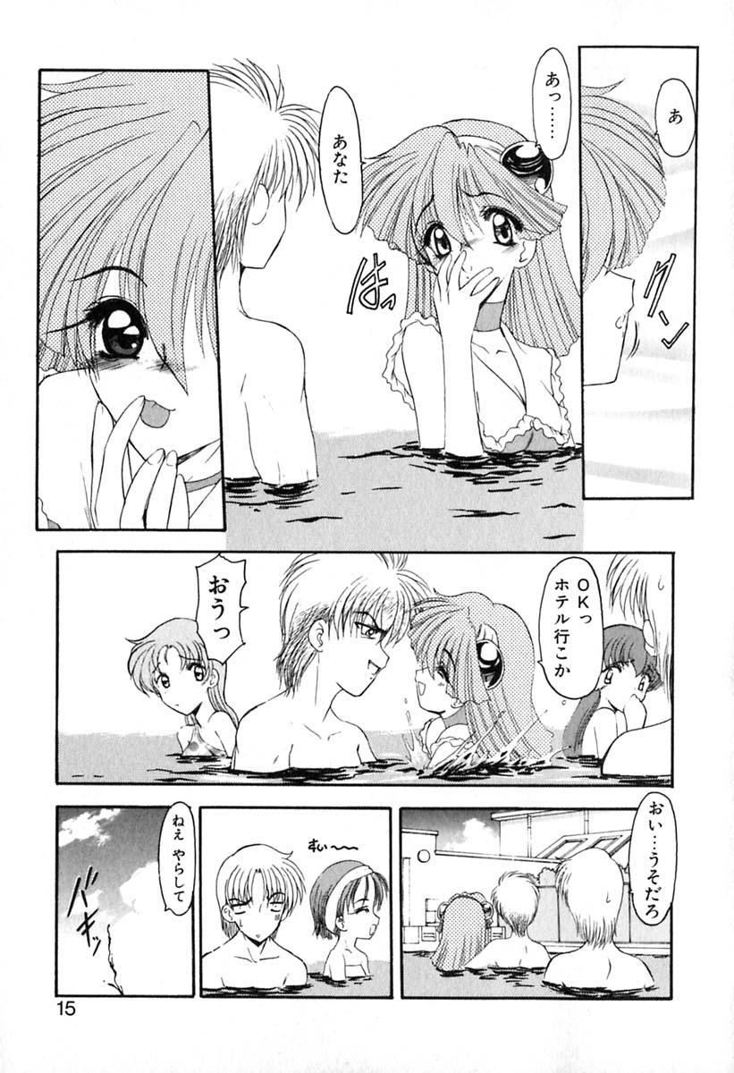 PuriPuri Mermaid 1 17