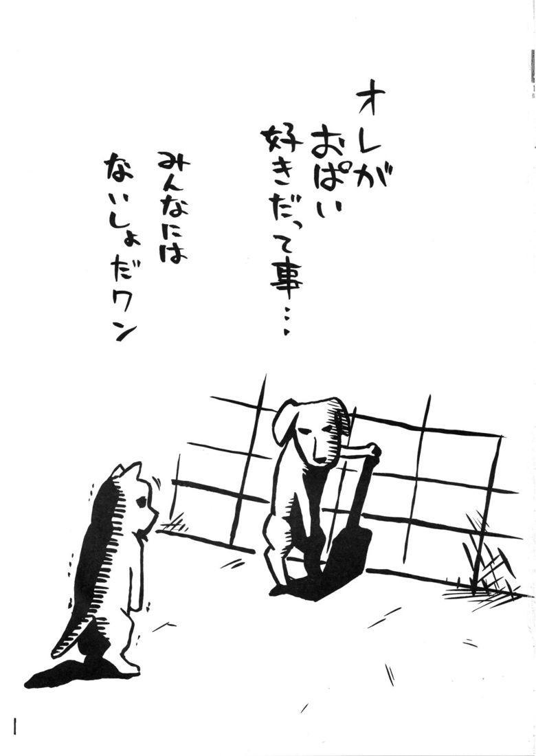 Ichigo Face ∞% 1