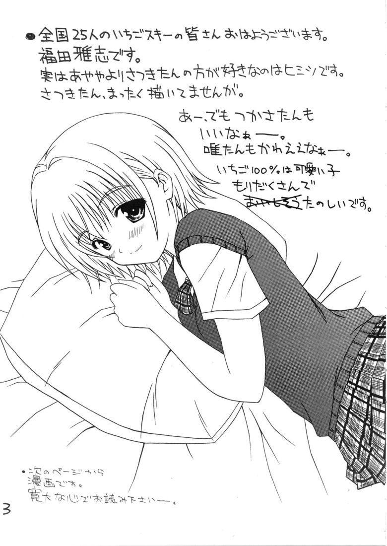 Ichigo Face ∞% 3