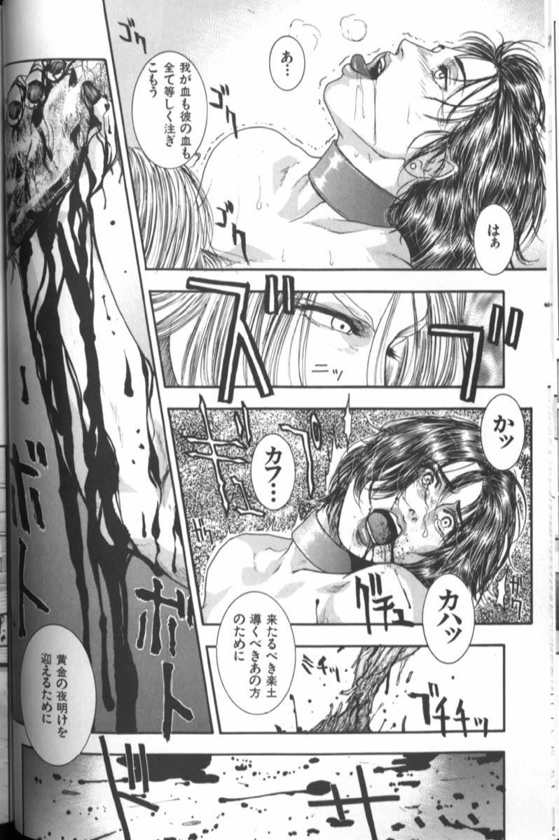 Tenkai Kouro 4 | Heaven's Road 4 22