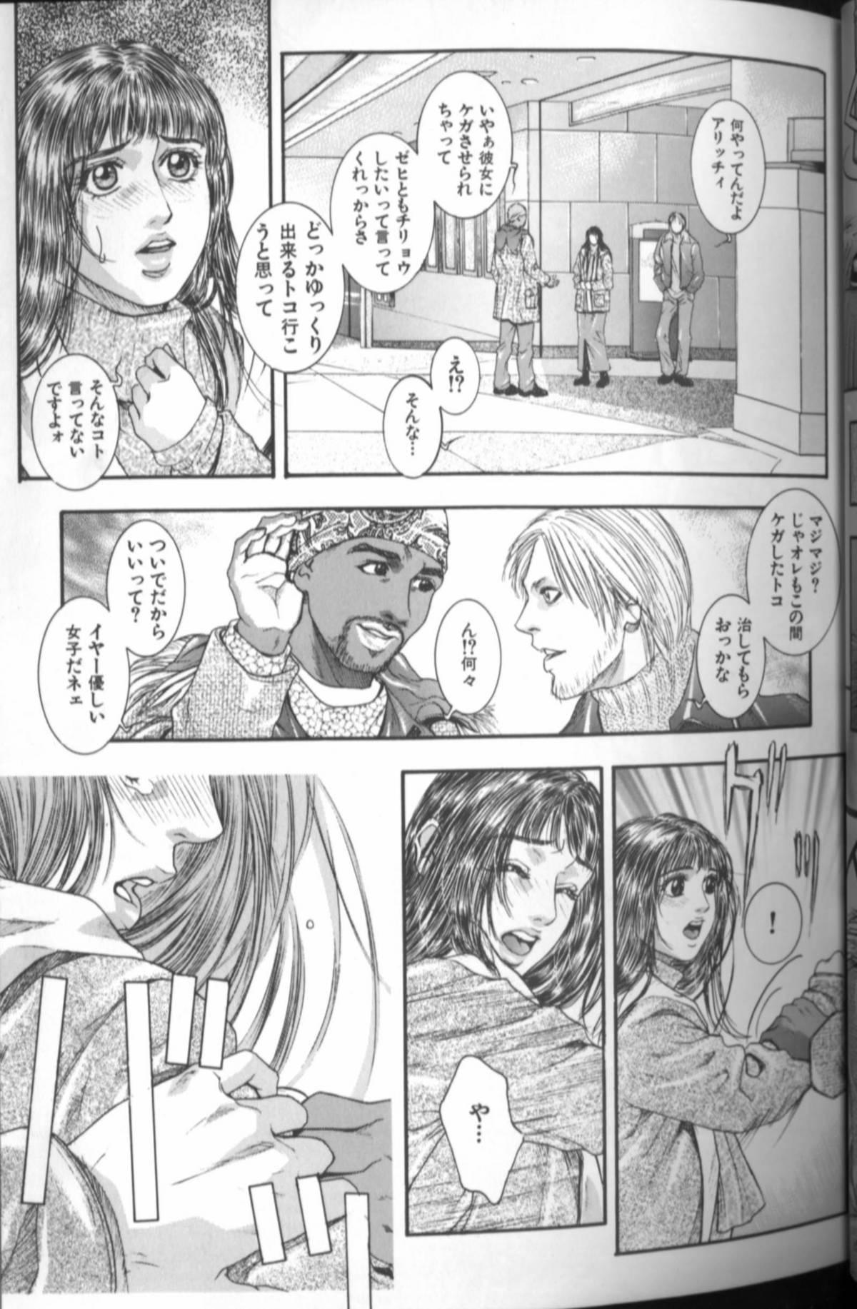 Tenkai Kouro 4 | Heaven's Road 4 44