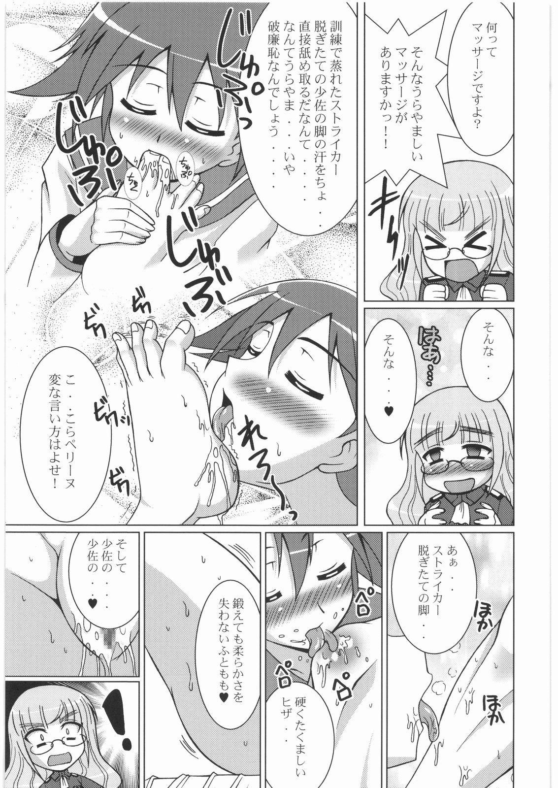 Strike Kyoukan 19