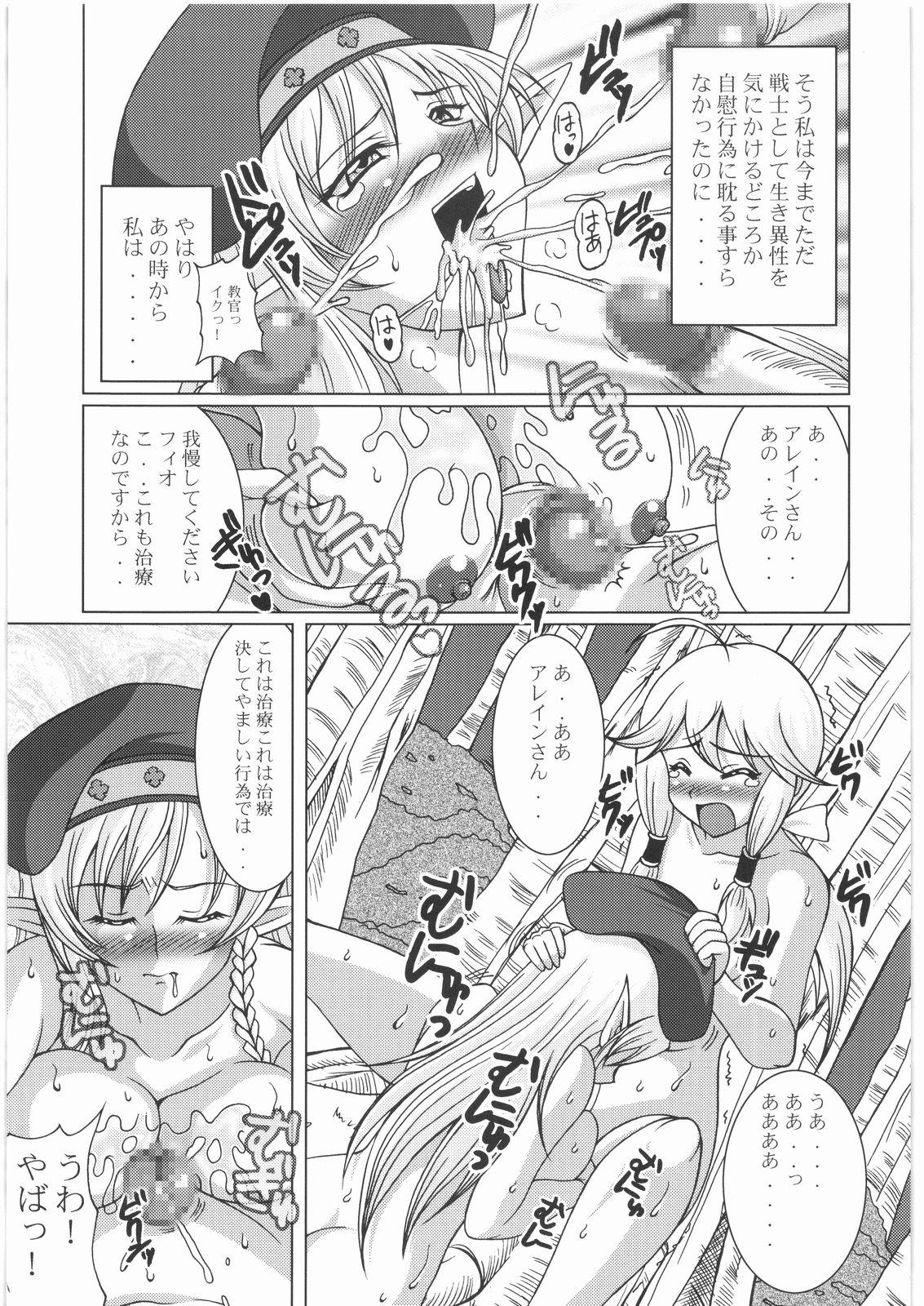 Strike Kyoukan 5