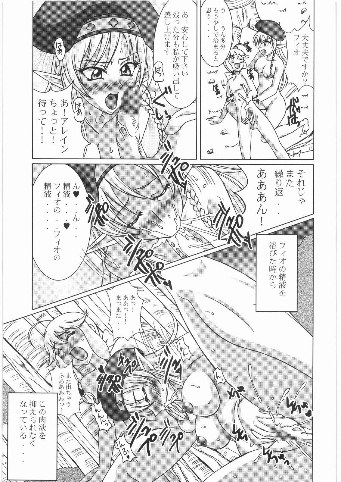 Strike Kyoukan 7