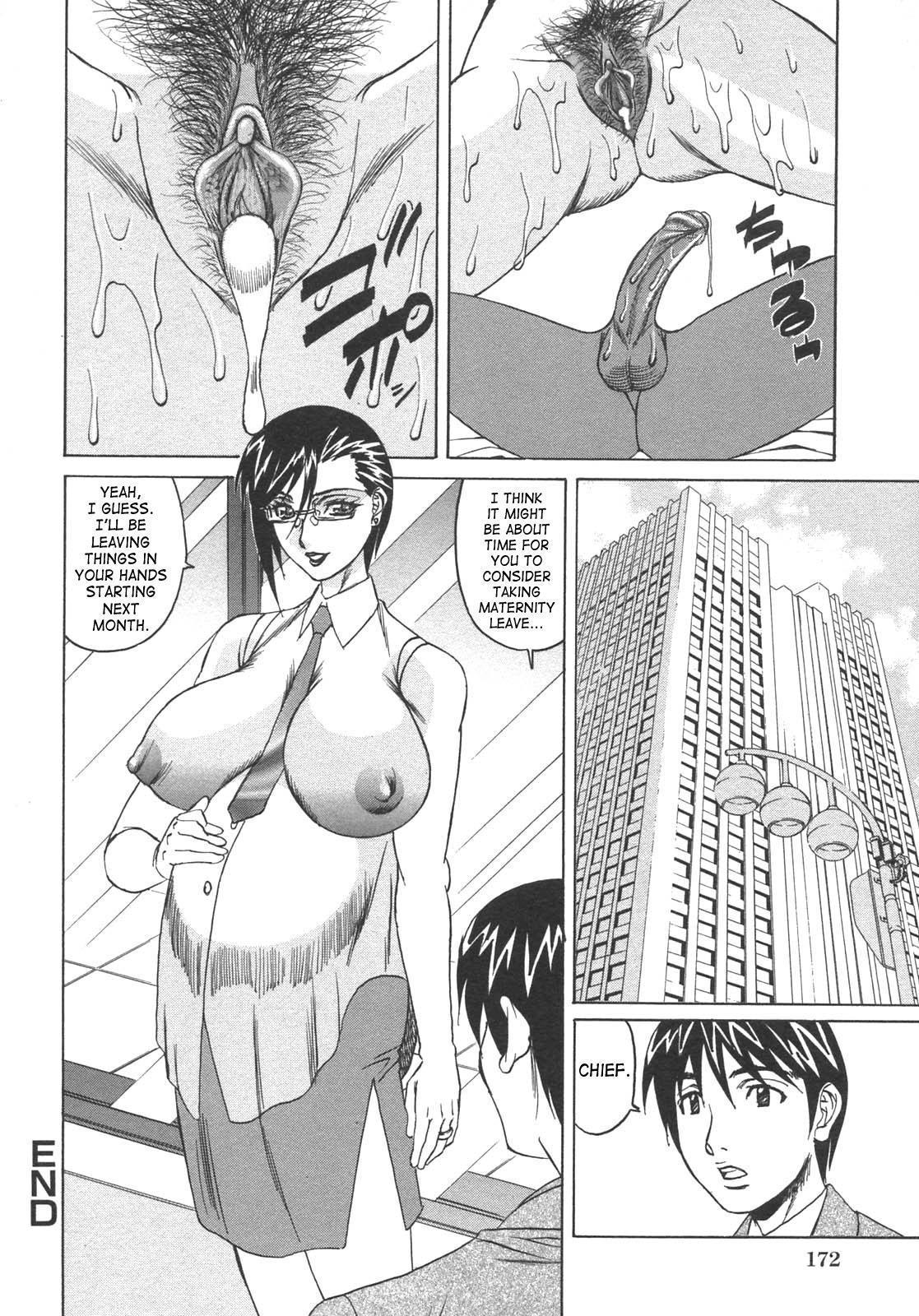 Inbo Ninshin Soukan   Lewd Mother Pregnant Adultery 15