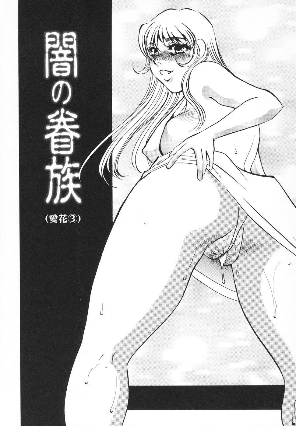 Hentai Inran 128