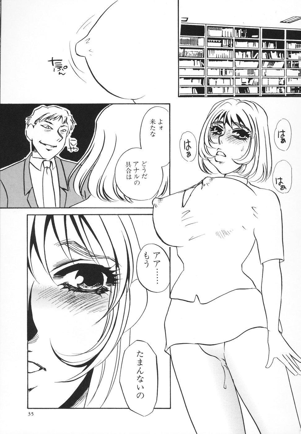 Hentai Inran 35