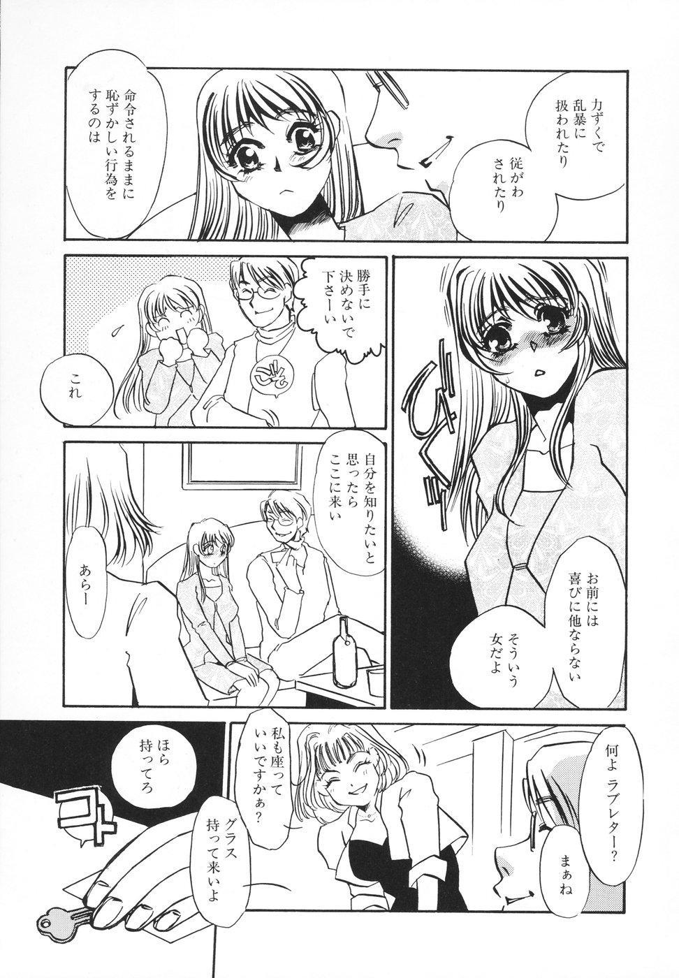 Hentai Inran 39