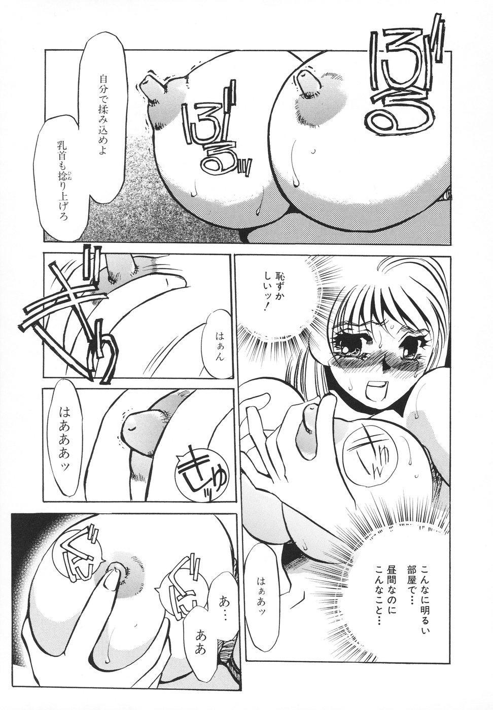 Hentai Inran 57