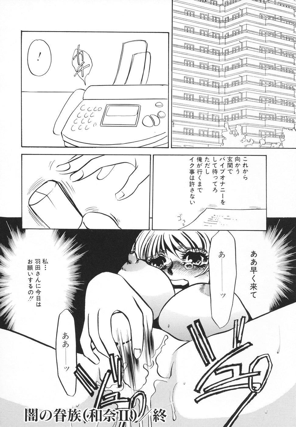 Hentai Inran 72