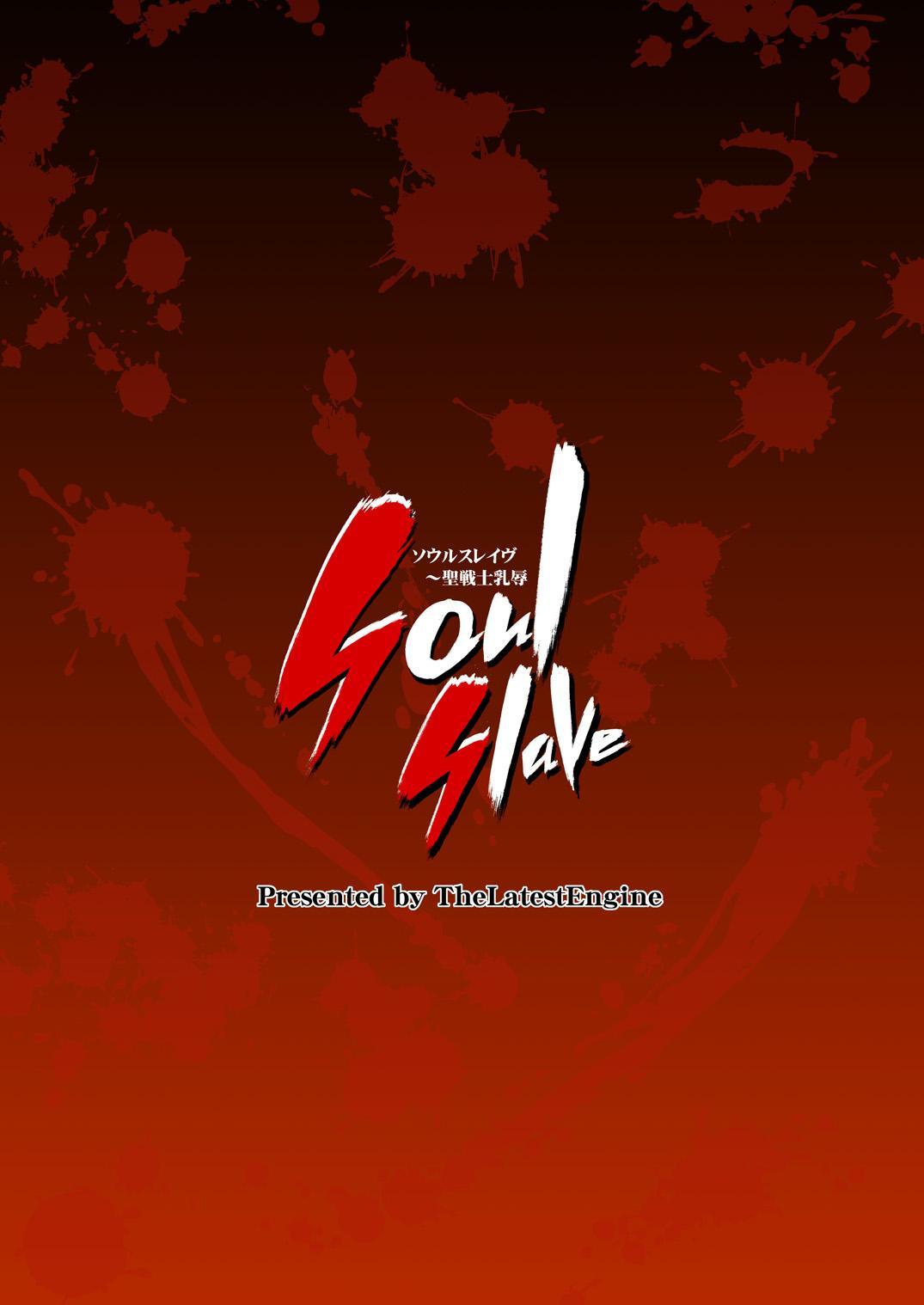 Soul Slave 25