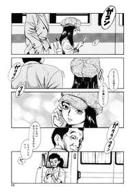 Yomi no Machi 9