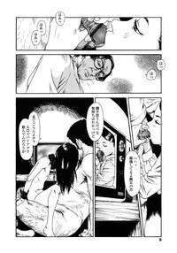 Yomi no Machi 6