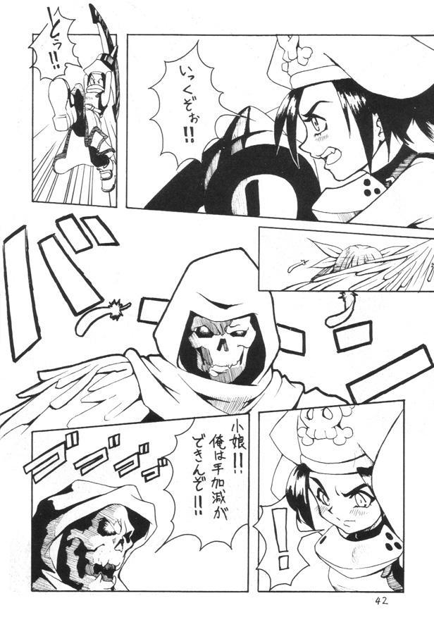 Kuro Hige 2 40