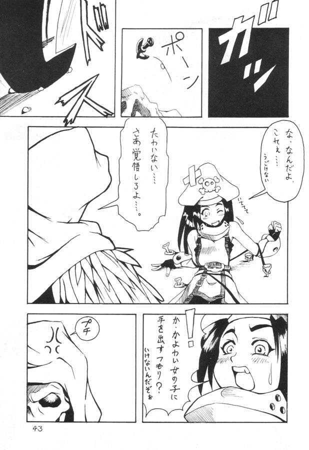 Kuro Hige 2 41