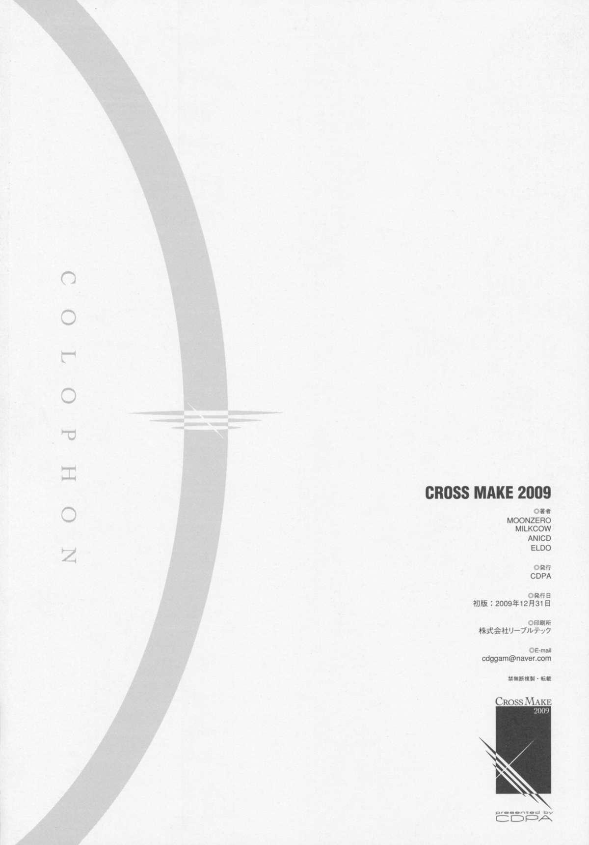 CROSS MAKE 2009 121