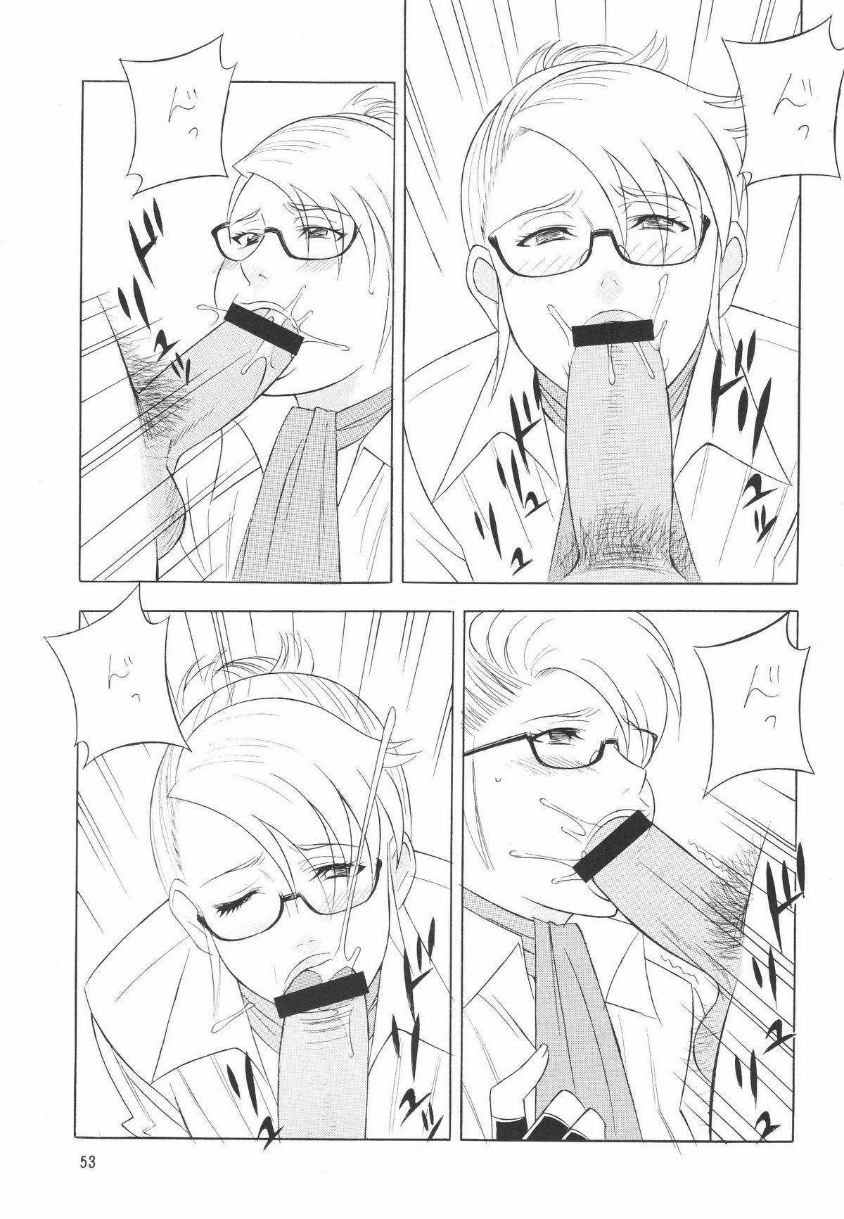 Megane no Sensei ha Suki Desuka? 53