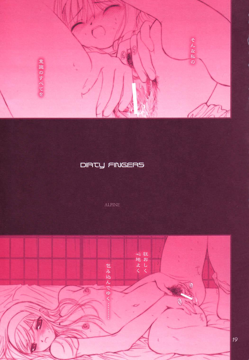 DIRTY FINGERS 19