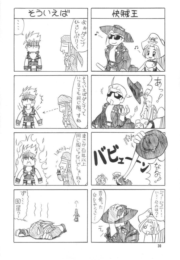 XX-Mission 28