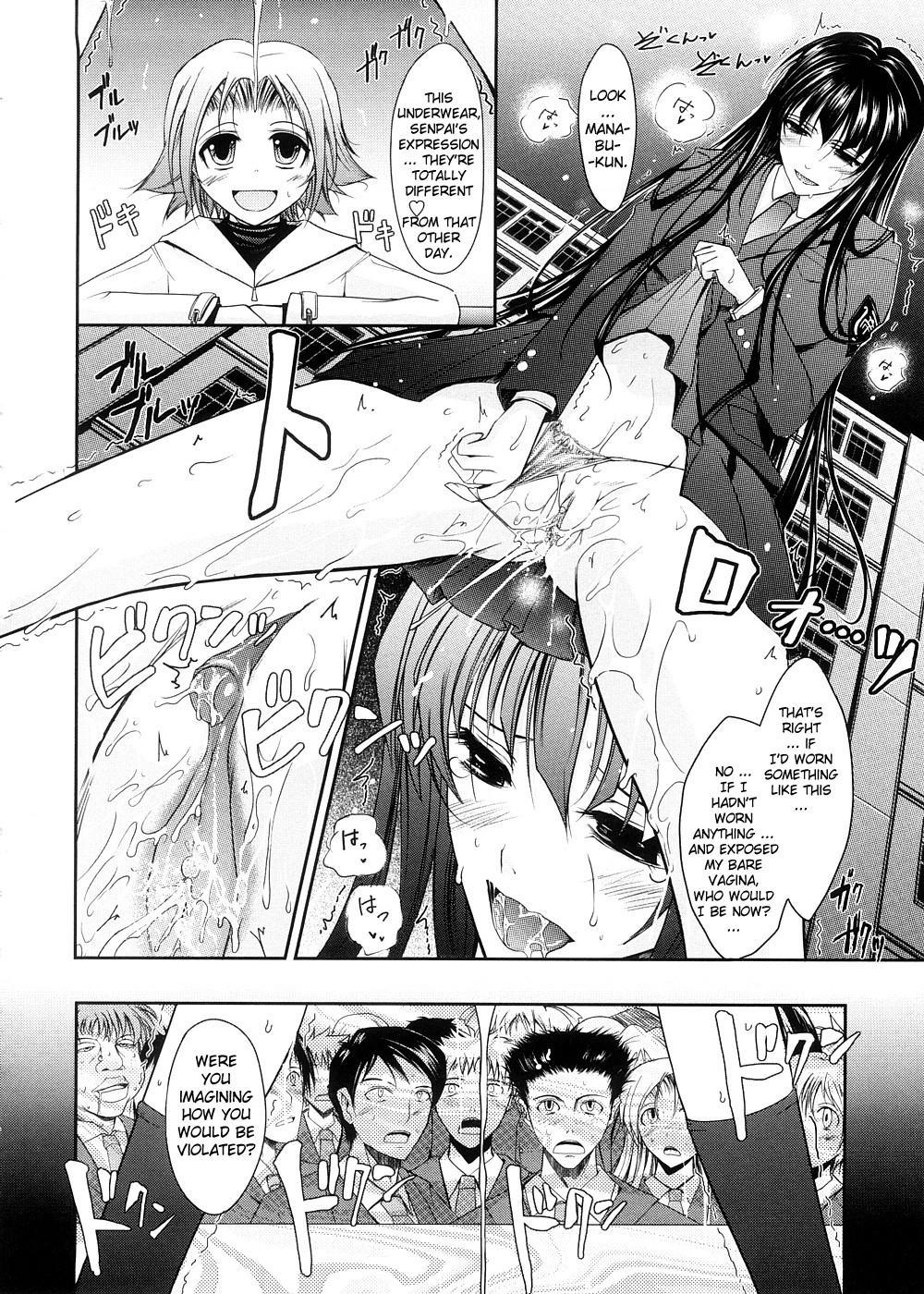 Kimi no Hitomi ni Koishiteru 107