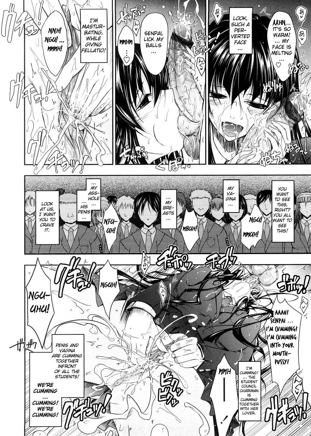 Kimi no Hitomi ni Koishiteru 113