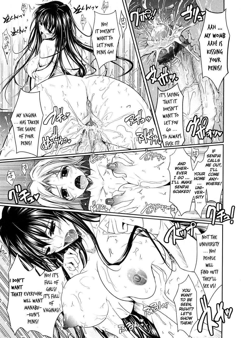 Kimi no Hitomi ni Koishiteru 116