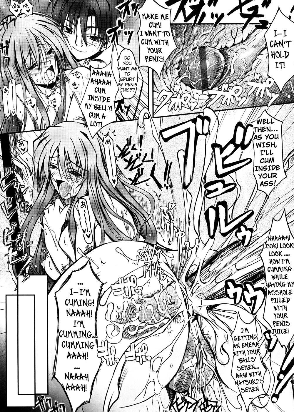Kimi no Hitomi ni Koishiteru 191