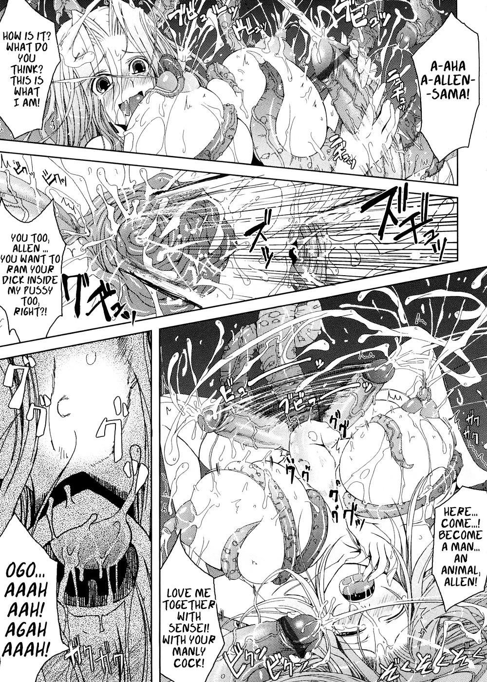 Kimi no Hitomi ni Koishiteru 205