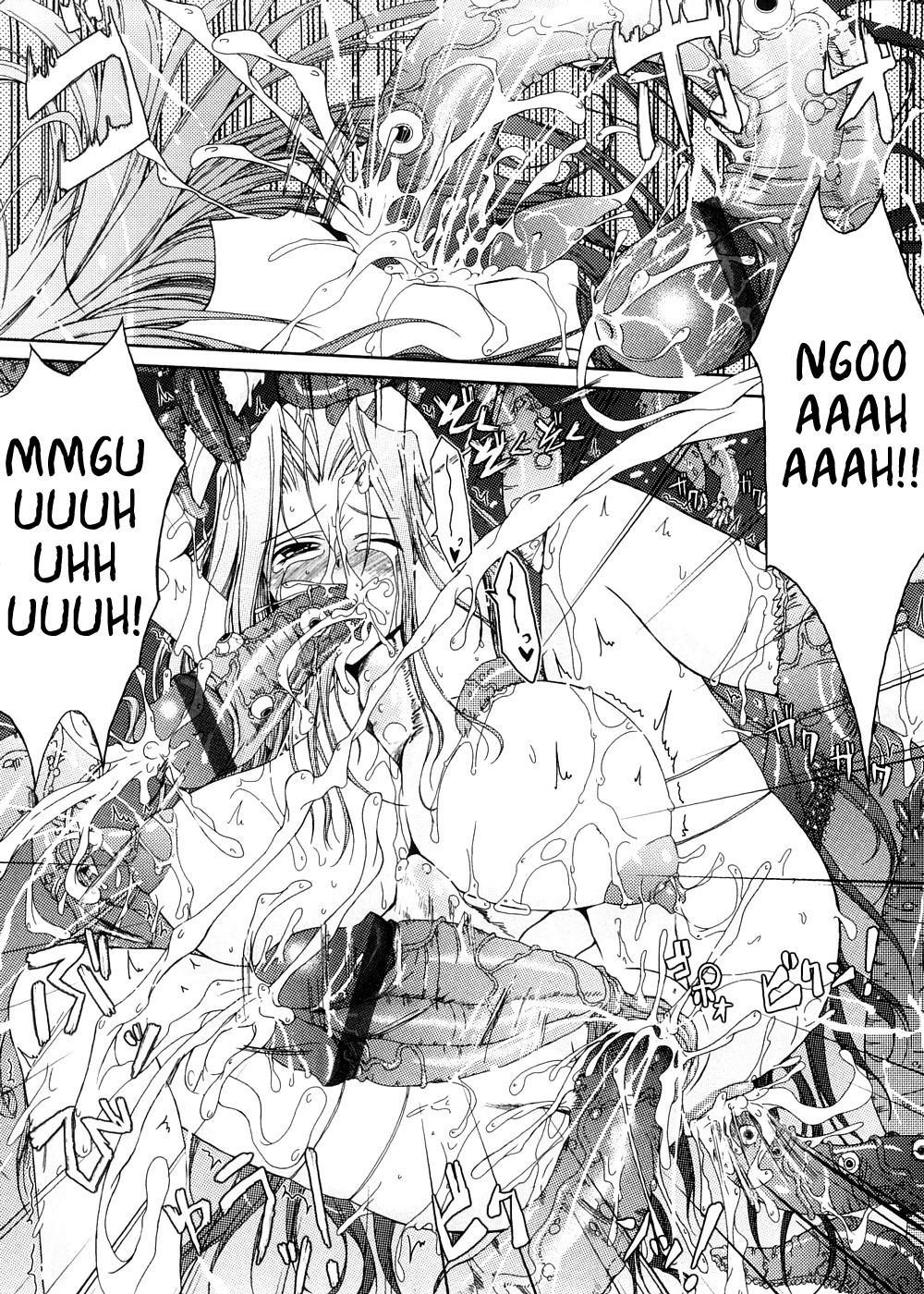 Kimi no Hitomi ni Koishiteru 206