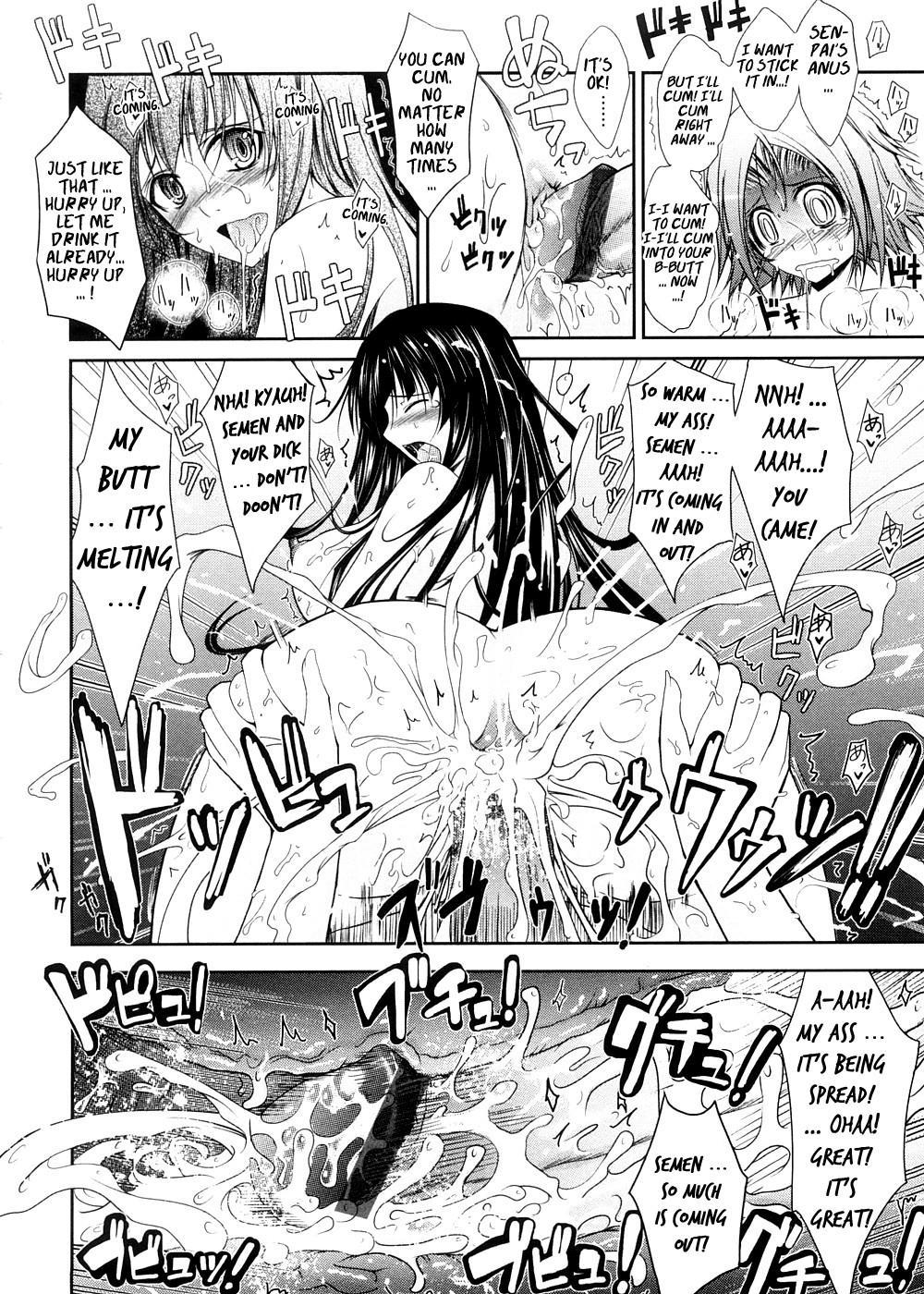 Kimi no Hitomi ni Koishiteru 65