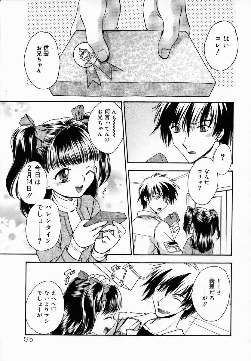 Shuukan Atashi no Oniichan 36