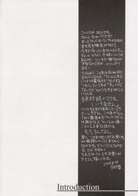 Ever 17 Fanbook - Little 2