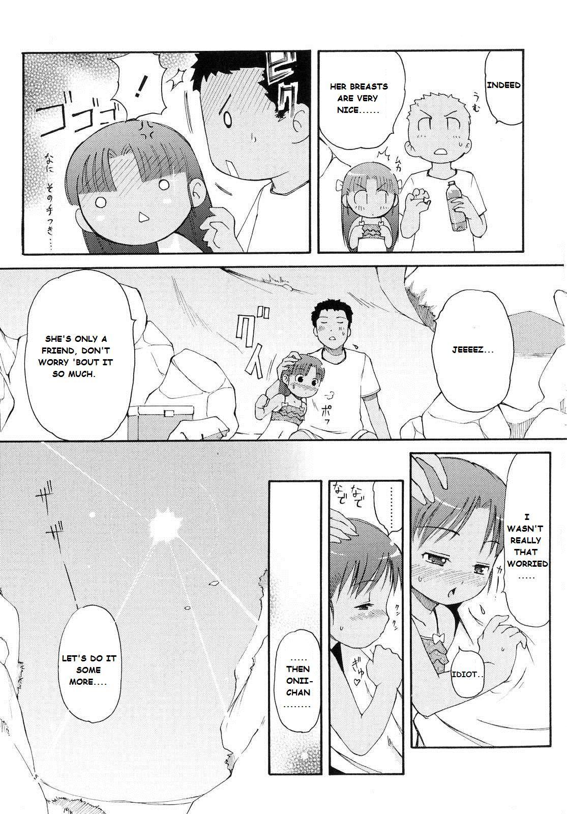 [LEE] Totsugeki Tonari no Onii-chan Ch. 1-7 [ENG] 15