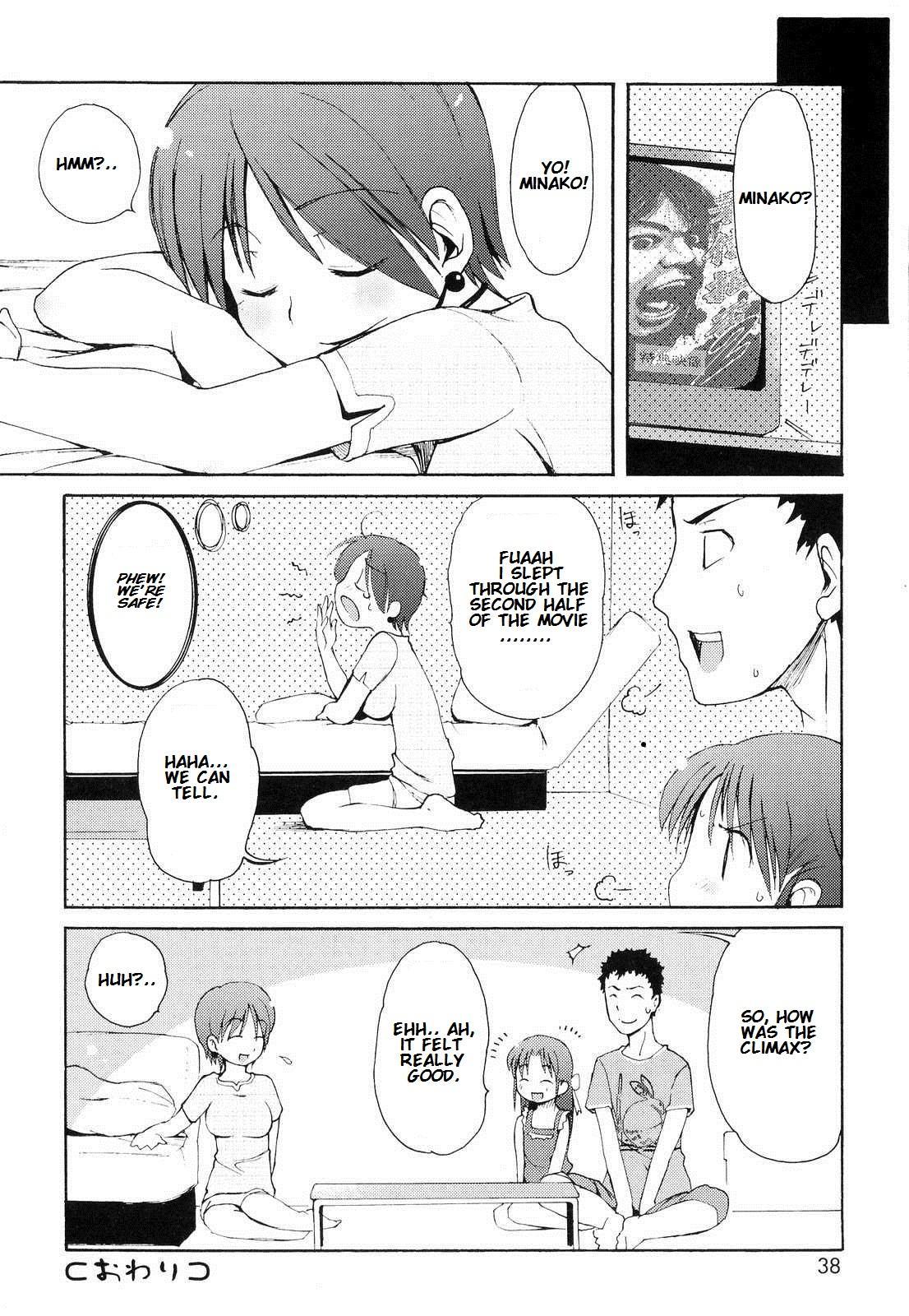 [LEE] Totsugeki Tonari no Onii-chan Ch. 1-7 [ENG] 38