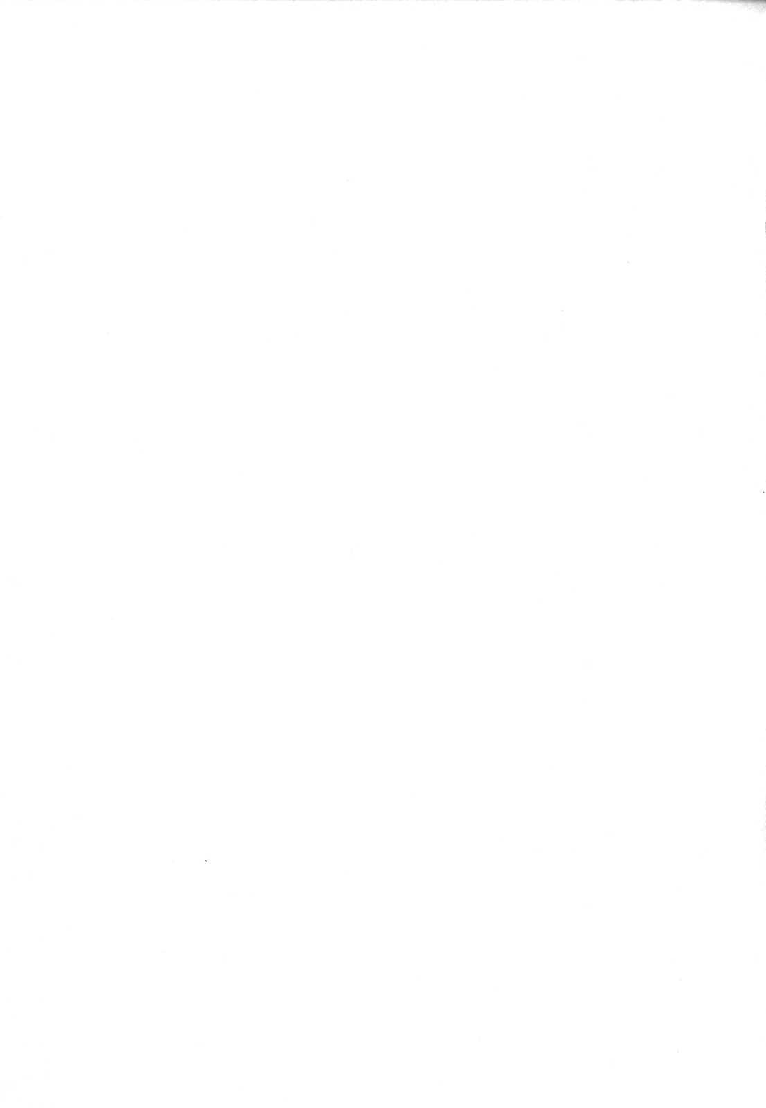 [LEE] Totsugeki Tonari no Onii-chan Ch. 1-7 [ENG] 4