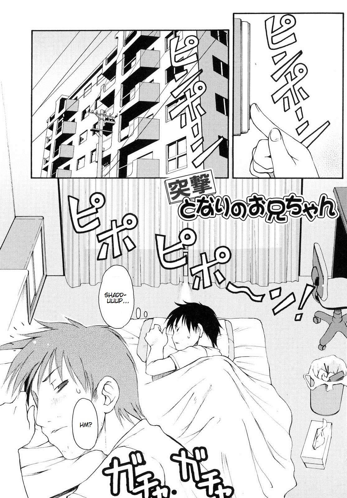[LEE] Totsugeki Tonari no Onii-chan Ch. 1-7 [ENG] 71
