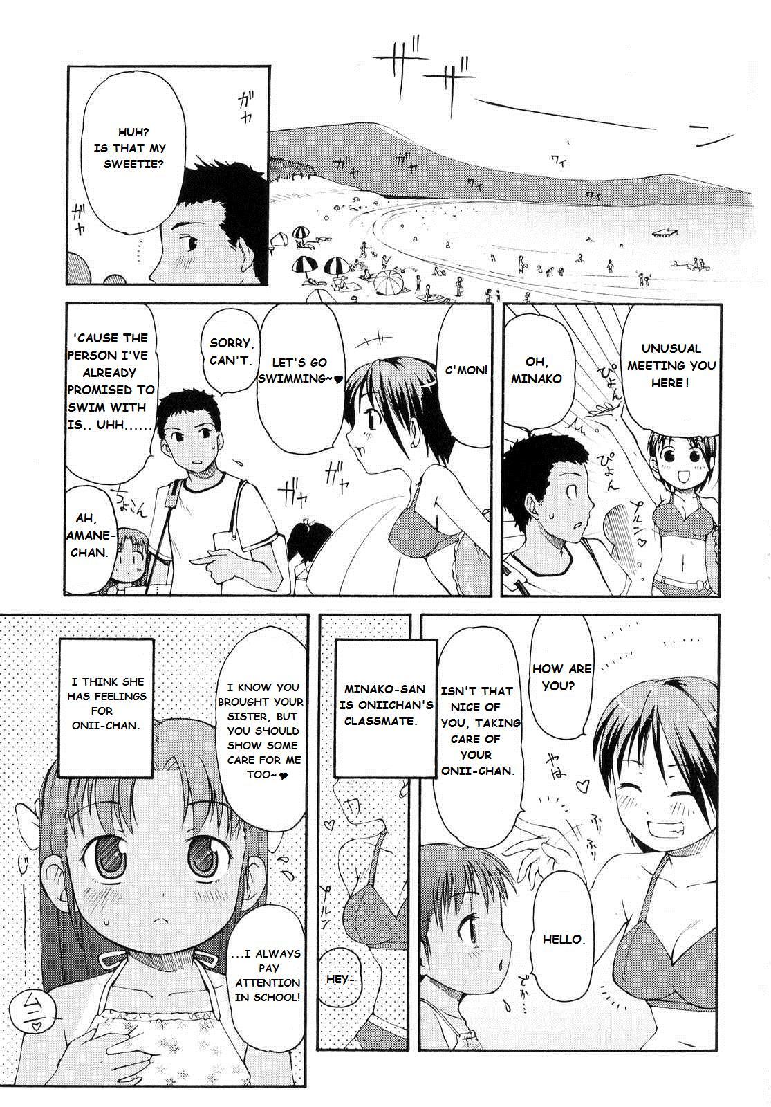 [LEE] Totsugeki Tonari no Onii-chan Ch. 1-7 [ENG] 7