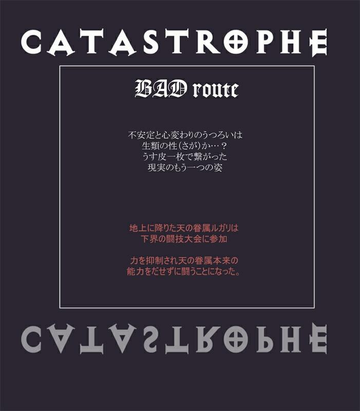 CATASTROPHE7 Miko Fukuhen 30